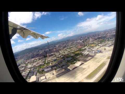 Trans Asia Airways ATR-72-600  Songshan-Hualien/트랜스아시아 ATR72 송산-화롄 탑승영상