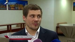 """Денис Беринчик: """"Думаю, что скоро буду новым чемпионом"""""""