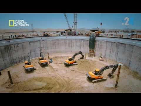 في أبوظبي.. أحد أطول الأنفاق الانحدارية في العالم