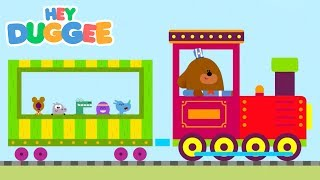 The Train Badge - Hey Duggee Series 2 - Hey Duggee