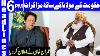 Govt decides to Bilateral Talk with Fazal ur Rehman | Headlines 6 PM | 16 October 2019 | Dunya News
