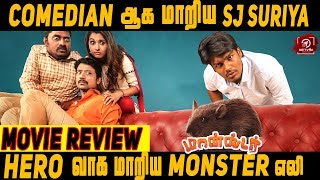 Monster Movie Review | SJ Suryah | Priya BhavaniShankar | Justin Prabhakaran