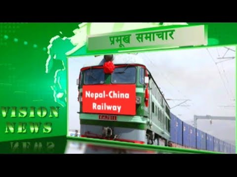 Vision News | 22 June 2018 | Vision Nepal Television