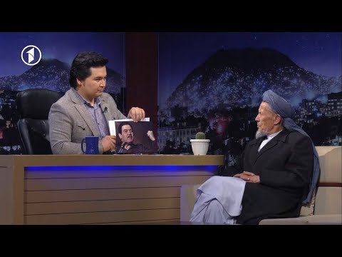 Watch Cactus with Mohammad Akbari on May 23