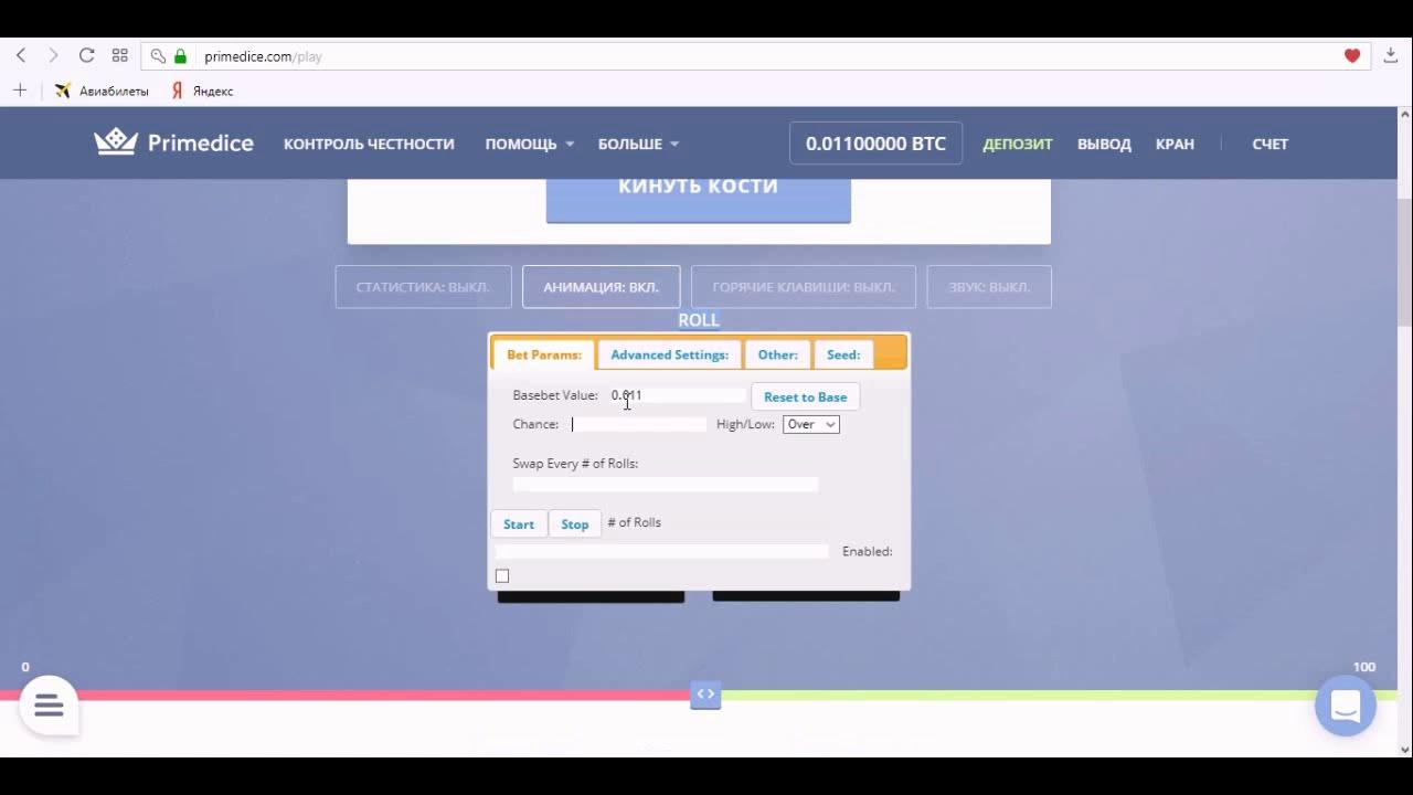 Заработок Биткоин(Bitcoin) на Автомате с Помощью Программы Primedice | Программа для Автоматического Заработка Биткоинов