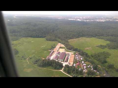 Ош-Москва посадка в аэропорту Домодедово