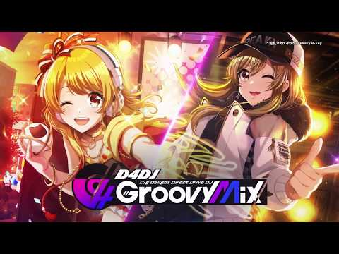 D4DJ Groovy Mix(グルミク) 홍보영상 :: 게볼루션
