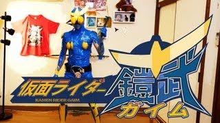 仮面ライダー鎧武に変身!!&フォームチェンジ!!|KAMEN RIDER GAIMU