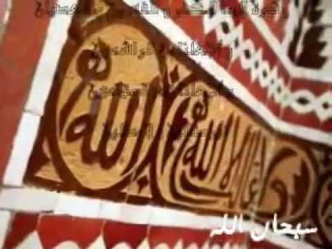 سبحانك   Hussein Al Jasmi