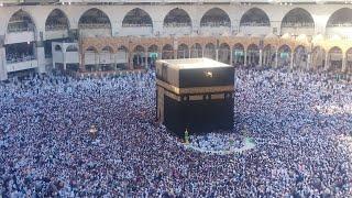 Eid-Ul-Fitr Salah Haram Makkah 15-06-2018