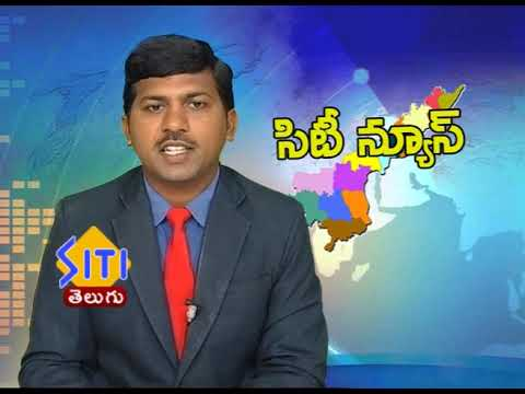 Guntur siti news 05 06 20 2 pm