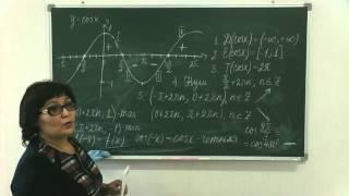 Математика - 2 занятие - подготовка к ЕНТ - 11 класс