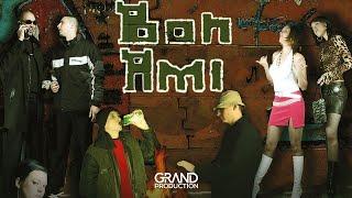 Bon Ami - Prevare - (Audio 2004)