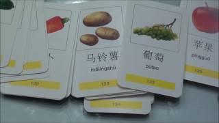 Китайский язык для малышей. Уроки от Шурика. Урок 2