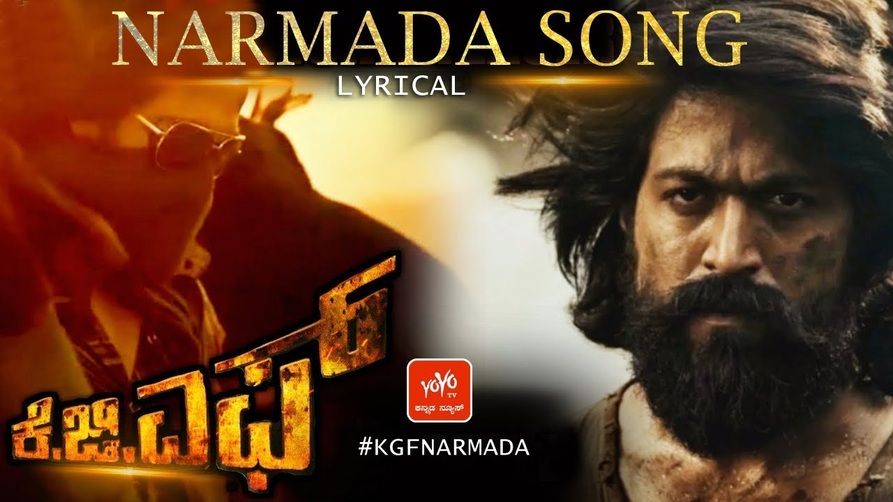 Kgf Kgf Kannada Official Teaser Fan Made Song Rocking Star Yash