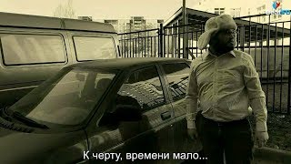"Сценка ""Картина ПИКОВАЯ ДАМА на аукционе"" (DeafSPB)"
