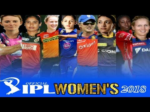 WOMEN INDIAN PREMIER LEAGUE 2018 | MITALI RAJ TALK ABOUT WOMEN IPL.