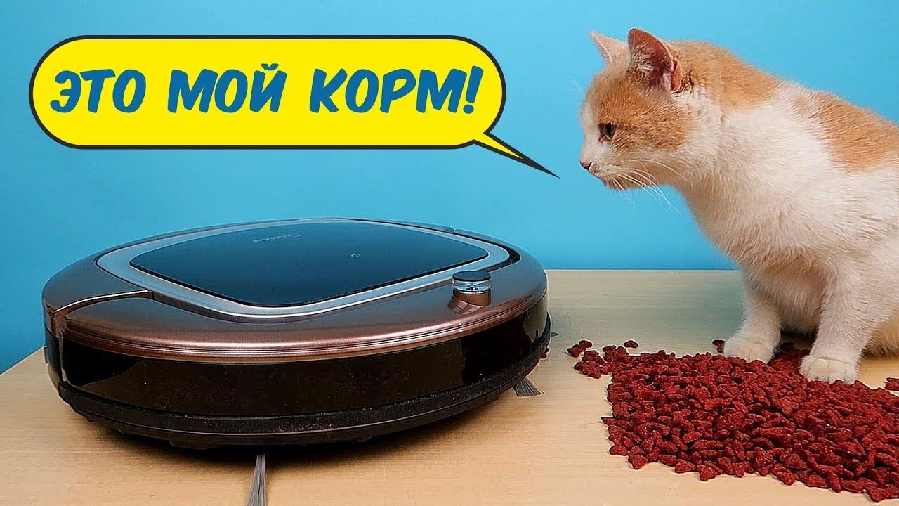 Новый Робот Пылесос Midea против кошачьего корма и шерсти! Midea  VCR06 / VCR07
