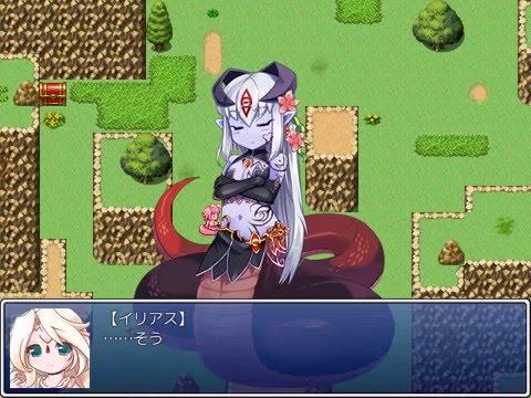 Monster Girl Quest Part 2