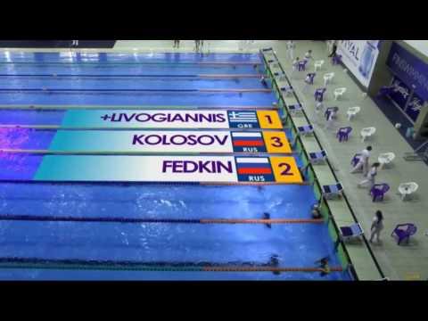 200m-bi-fins-men-final-finswimming-junior-world-championship-2017