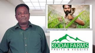 EESWARAN Review - Easwaran - Silambarasan, Barathiraja - Tamil Talkies