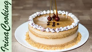 Муссовый кофейно-карамельный торт без замораживания | Coffee Caramel Mousse Cake without Freezing
