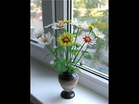 Цветы из бисера. Урок бисероплетения. Хризантема