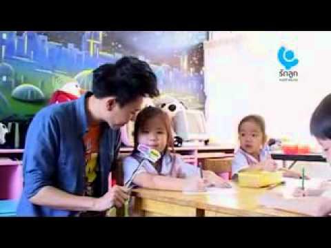 talk about kids รร.อนุบาลปาริชาต 1/1 (06/07/55)