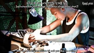Rap monster - what am i to you [english subs + romanization hangul] hd