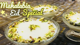 Mahalabia ( Arabic Dessert ) Eid Special || How to make Mahalabia Recipe || Mahalabia Milk Pudding