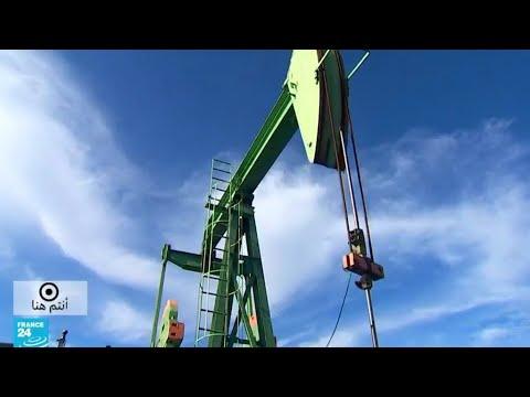 منطقة بيسكاروس.. خزان فرنسا النفطي  - نشر قبل 2 ساعة