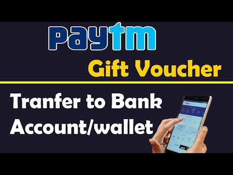 Paytm Gift Voucher To Wallet | Paytm Gift Voucher Use Kaise Kare |paytm Voucher To Bank Account