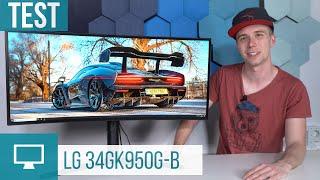 LG 34GK950G-B Test: Der perfekte 21:9-Monitor für Gamer?