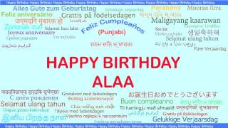 Alaa   Languages Idiomas - Happy Birthday