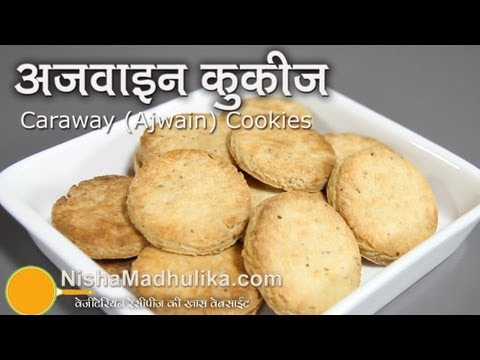 Spicy Ajwain Cookies - Caraway Cookies- Carom seeds cookies Recipe