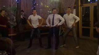 Танец-Выкуп краденой невесты