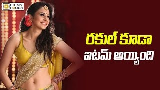 Rakul Preet Item Song in NTR-Bobby Film - Filmyfocus.com