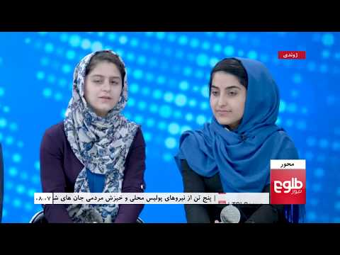 MEHWAR: Robotics Team Discuss Their Journey To Int'l Competition