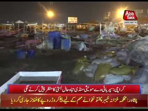 Karachi: Prices On Rise In Cattle Market After Downpour