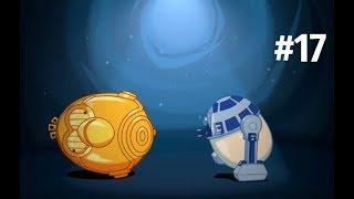 ЭНГРИ БЕРДЗ ЗВЕЗДНЫЕ ВОЙНЫ БОНУСНЫЕ УРОВНИ 17 серия игры Angry Birds Star Wars part 17