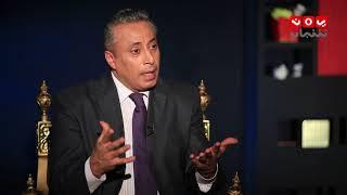 ماوراء السياسة | مع المفكر السياسي - عبدالباري طاهر - نقيب الصحفيين الاسبق | حوار عارف الصرمي