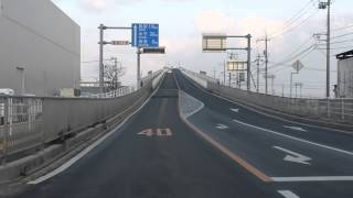 CMで話題の「ベタ踏み坂」 江島大橋の坂、実際は... thumbnail