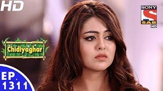 Chidiya Ghar - चिड़िया घर - Episode 1311 - 9th December, 2016