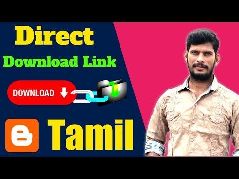how-to-make-direct-download-link-in-tamil- -blogger-tutorial- -download-link-உருவாக்குவது-எப்படி