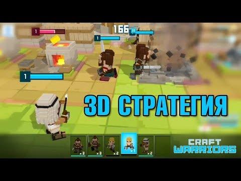 Онлайн стратегия minecraft гонки с правилами онлайн