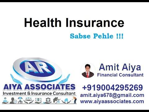 Health Insurance - YouTube