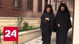 Смотреть видео В РПЦ рассчитывают, что Константинопольский патриархат проявит здравый смысл - Россия 24 онлайн