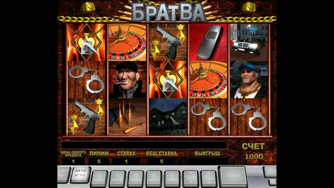 Азарт плей казино отзывы