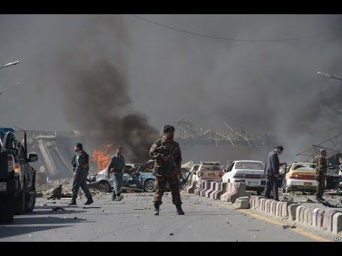 31.05.17 кровавый ТЕРАКТ в Кабуле, десятки жертв, сотни пострадавших, мир соболезнует,ЗАПАД в ТУПИКЕ