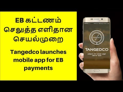 tneb android app